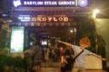 【ダナンおすすめレストラン】バビロン ステーキ ガーデン(Babylon Steakgarden)に行こう♪